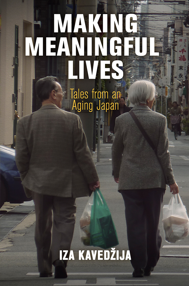 <a href='https://www.upenn.edu/pennpress/book/15987.html'>Making Meaningful Lives: