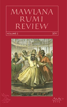 Cover of the Mawlana Rumi Review, volume 2, May 2011.